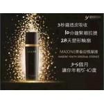Maione Youth Essence Spray