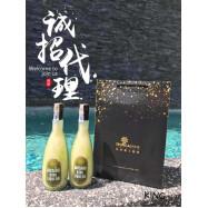 "image of ""榴恋忘返"" (Durian- Inside)"