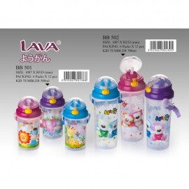 image of LAVA KID WATER BOTTLE /WATER TUMBLE 500ml/700ml