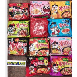 image of samyang ramen loose pack 130g/140g