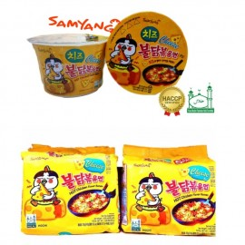image of Hot deal SAMYANG CHEESE RAMEN(halal)