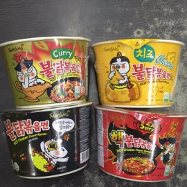 image of Samyang big bowl /hot cup 105g (halal)