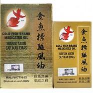image of Gold fish brand medicated oil 3ml/13ml金鱼標彄风油 minyak angin cap Ikan emas