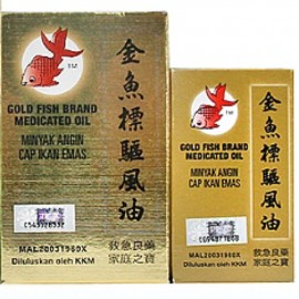 image of Gold fish brand medicated oil 3ml/13ml金鱼標彄风油 minyak angin cap Ikan emas