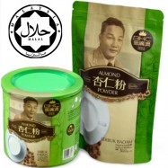 image of 1950BEH KWANG CHEE(BKC)ALMOND POWDER马廣济杏仁粉500g/700g(new packing pre mix apricot)
