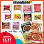 Samyang ramen loose pack 80g/130g/140g