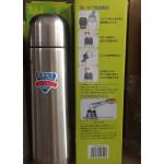 SAPPORO stainless steel vacuum flask 抗菌加工保温杯 500ml/750ml/1000ml