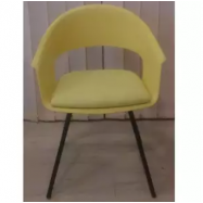 image of ELVIS Polypropylene Yellow Chair
