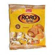 image of Shirin Asal Roro Caramel & Peanut Kuih Raya