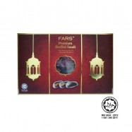image of FARS PREMIUM STUFFED SAUDI DATES 200G / Kurma Saudi