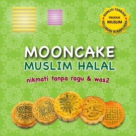 image of Fiza Nordin Halal Mooncakes Set II (York)