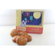 image of 公仔饼 Fancy Biscuit