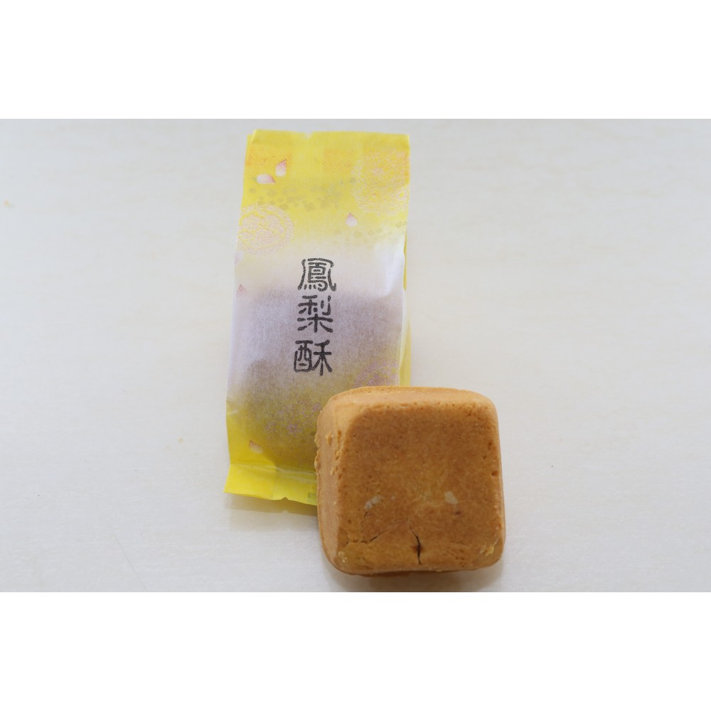 台湾土凤梨酥 Taiwan Pineapple Biscuit