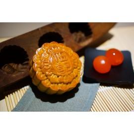 image of 伍记莲蓉香月 月饼 Ng Kee Pure Lotus Mooncake