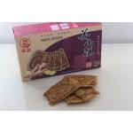 姜山酥 Ginger Biscuit