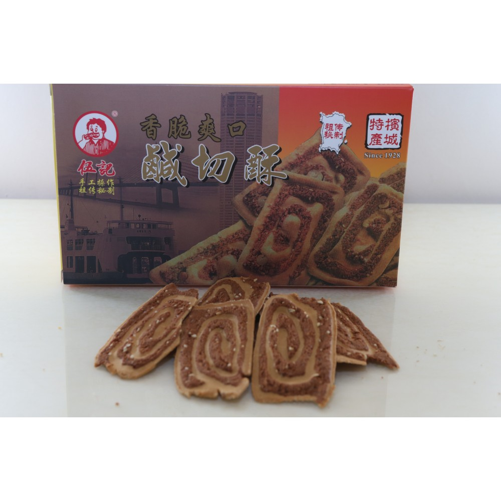原味咸切酥 Pepper Biscuit