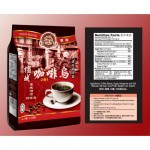 Penang traditional roasted black coffee Premium quality Halal 2 in 1 Penang Kopi-O (30g X 20 sachets)
