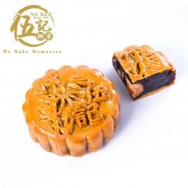 image of 伍记玫瑰豆沙 月饼 Ng Kee Red Bean Paste Mooncake