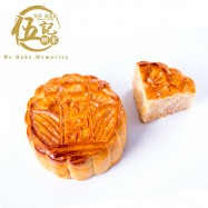 image of 伍记纯香椰蓉 月饼 Ng Kee Coconut Paste Mooncake