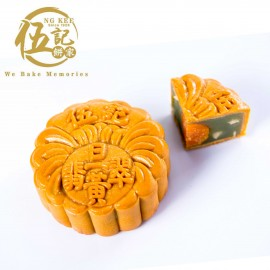 image of 伍记玉环翡翠月饼 Ng Kee Pandan Lotus Mooncake