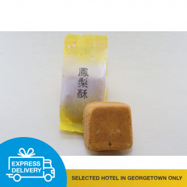 image of 【Express Delivery】台湾土凤梨酥 Taiwan Pineapple Biscuit