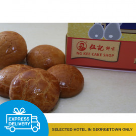 image of 【Express Delivery】公仔饼 Fancy Biscuit