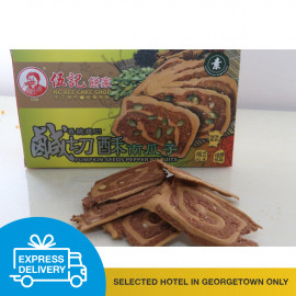 image of 【Express Delivery】南瓜子咸切酥 Pepper Biscuit with Pumpkin Seeds