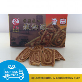 image of 【Express Delivery】原味咸切酥 Pepper Biscuit