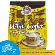 image of 【Express Delivery】Coffee Tree Gold Blend 3-in-1 Penang White Coffee 15 x 40G