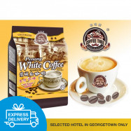 image of 【Express Delivery】Coffee Tree Gold Blend 3-in-1 Penang White Coffee 15 x 30G (No Sugar Added)