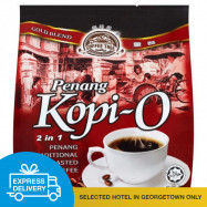 image of 【Express Delivery】Penang traditional roasted black coffee Premium quality Halal 2 in 1 Penang Kopi-O (30g X 20 sachets)
