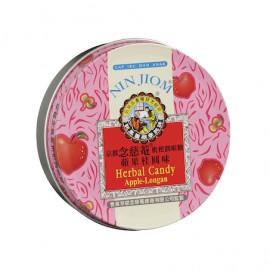 image of Nin Jiom Herbal Candy Can 60g (Apple Longan)