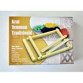 image of Mini Kraf Tenunan Tradisional