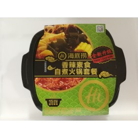 image of Magstore - 海底捞香辣素食自煮火锅套餐
