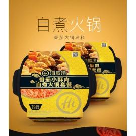 image of Magstore - 海底捞番茄小酥肉自煮火锅套餐