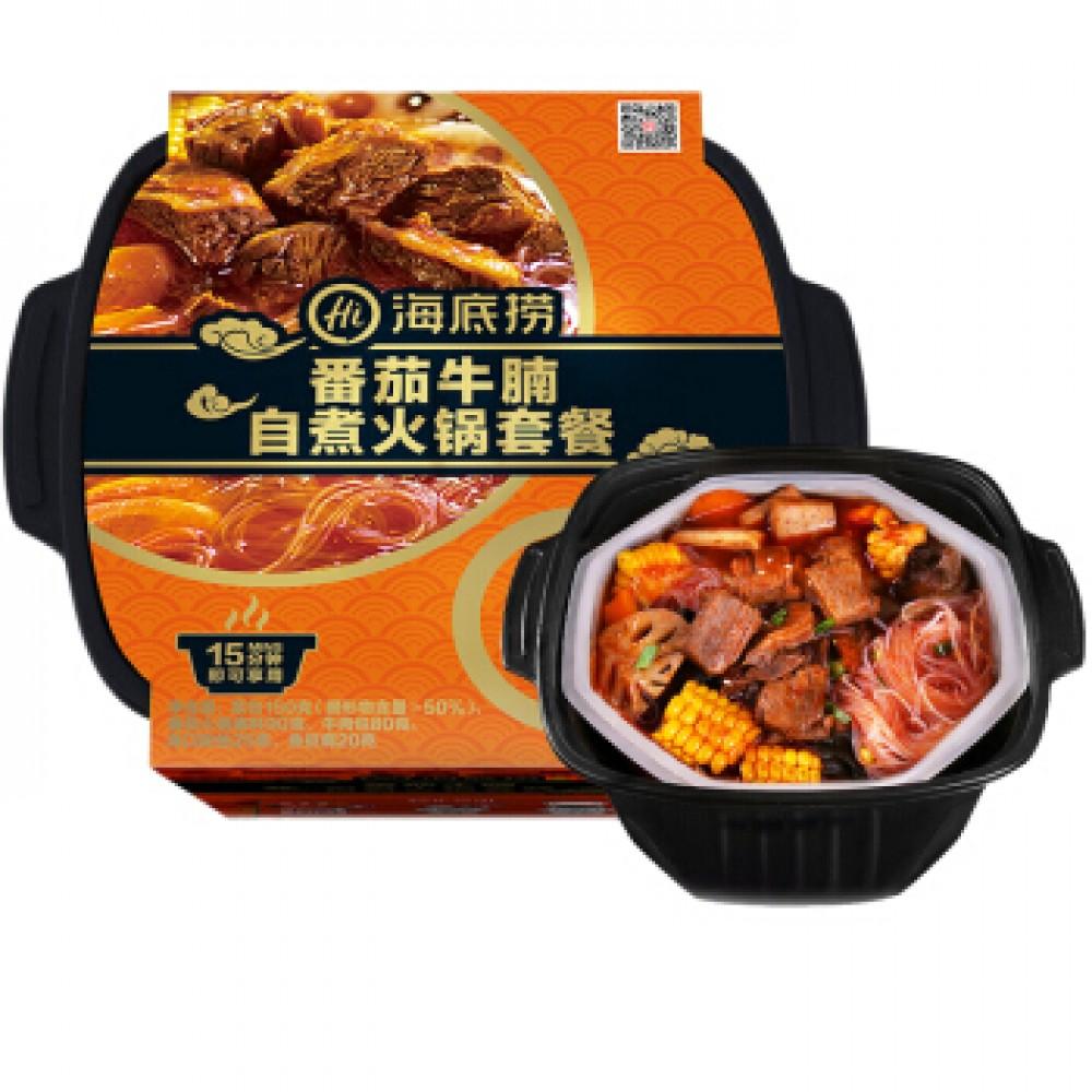 Magstore - 海底捞番茄牛腩自煮火锅套餐