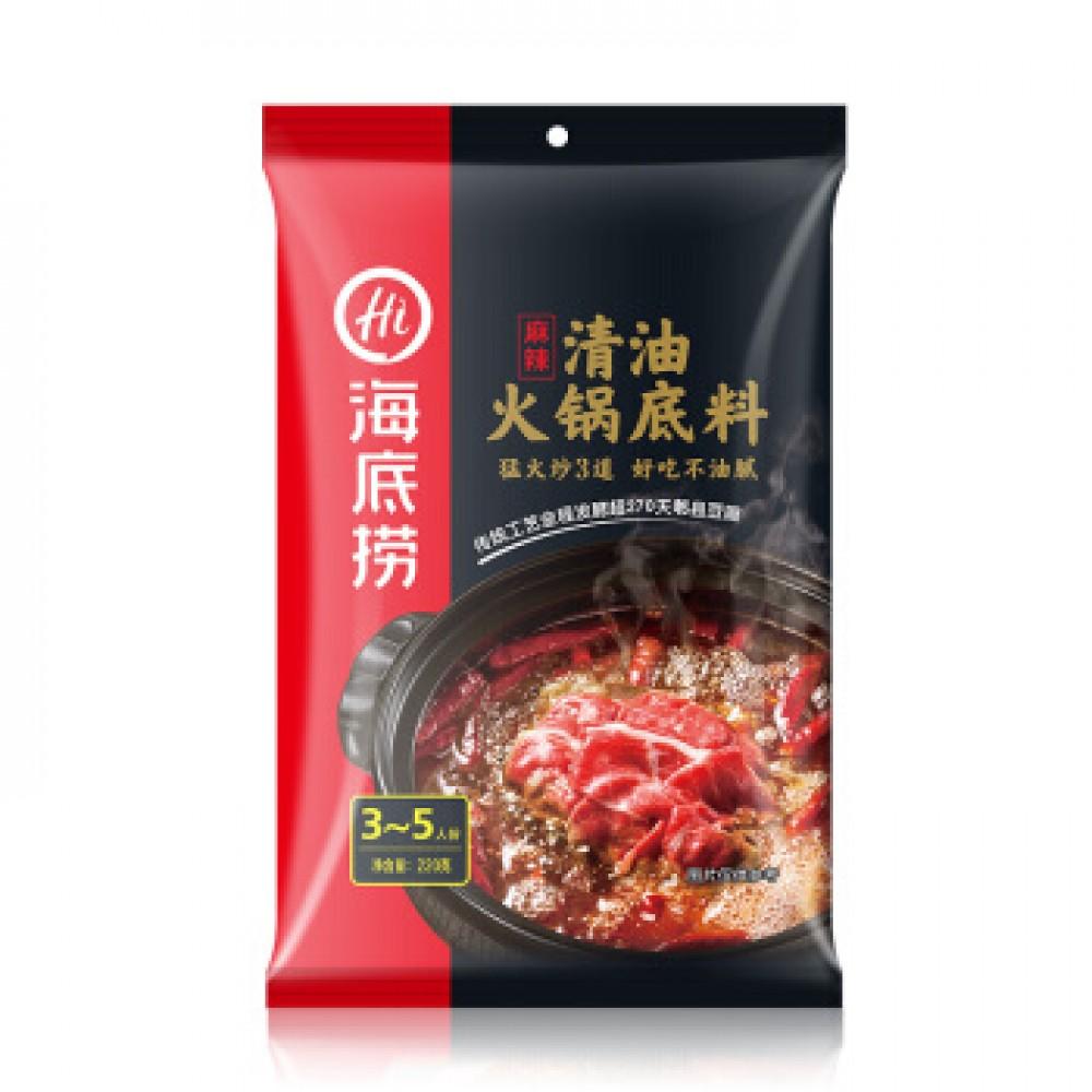 Magstore - 海底捞麻辣清油火锅底料220g