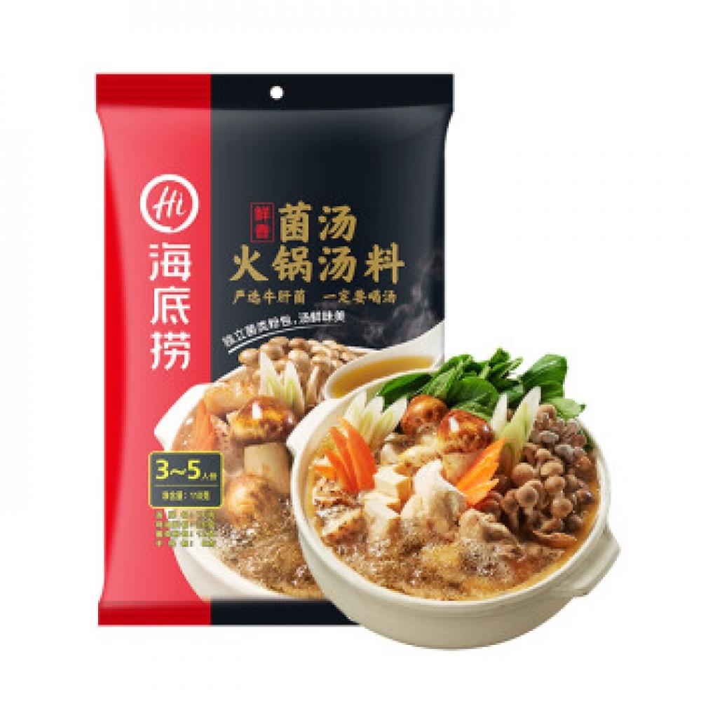 Magstore - 海底捞鲜香菌汤火锅汤料110g