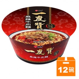 image of Magstore - 一度赞麻辣牛肉面 185g