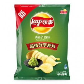 image of Magstore - Lay's 乐事马铃薯片清新芥香味