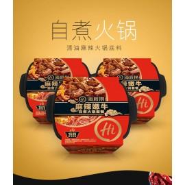 image of Magstore - 海底捞麻辣嫩牛自煮火锅套餐