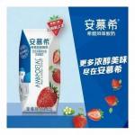 Magstore - 安慕希希腊风味酸奶(草莓味) 205g x 1