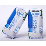 Magstore - 安慕希希腊风味酸奶(原味) 205g x 1