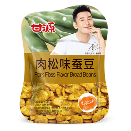 image of Magstore - 肉松味蚕豆 75g