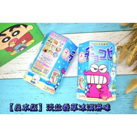 image of Magstore - Tohato Japanese Star Snack日本饼干桃哈多Tohato蜡笔小新粟米星形饼干淡盐