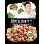 Magstore - 韩式泡菜味花生 75g