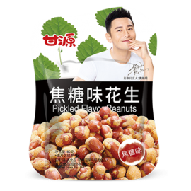 image of Magstore - 焦糖味花生75g