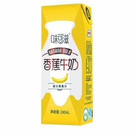 image of 味可滋 香蕉牛奶 240ML x1