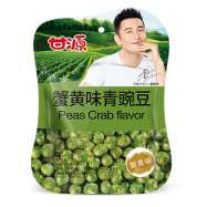 image of Magstore - 蟹黄味青豌豆 75g