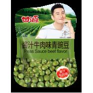 image of Magstore - 酱汁牛肉味青豌豆 75g